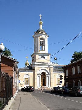 Москва  описание столицы Российской Федерации и песни про