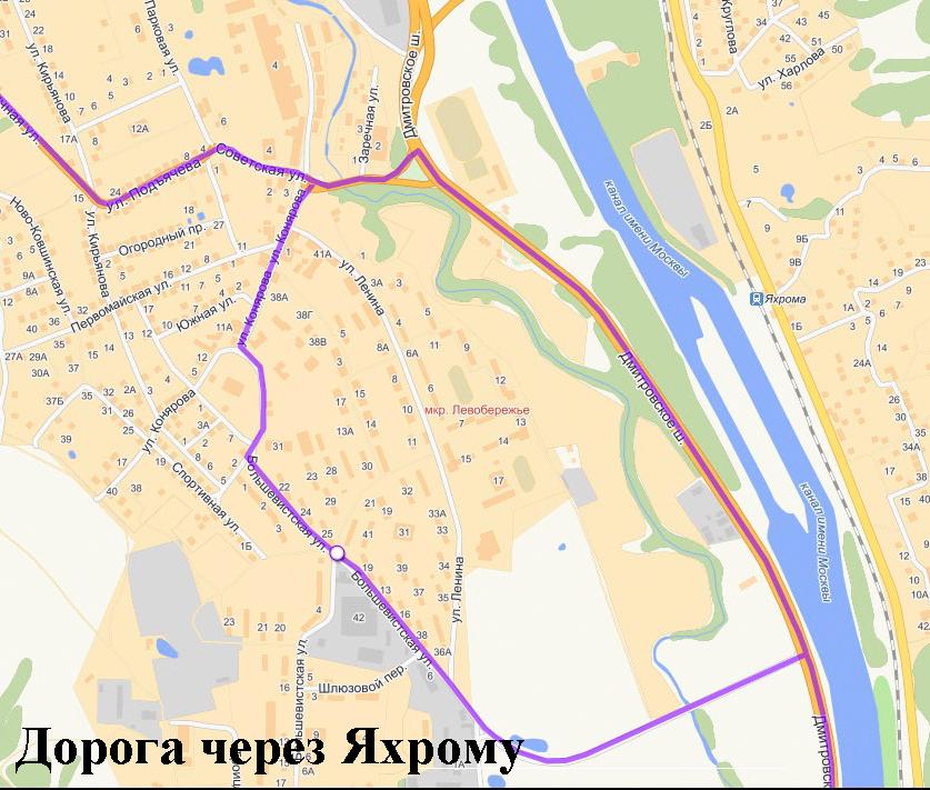 Схема проезда 1
