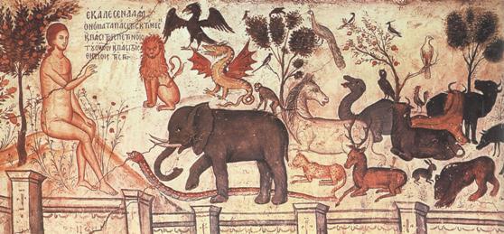 Адам дает названия животным, фреска монастыря Николая Анапавсаса, Метеоры